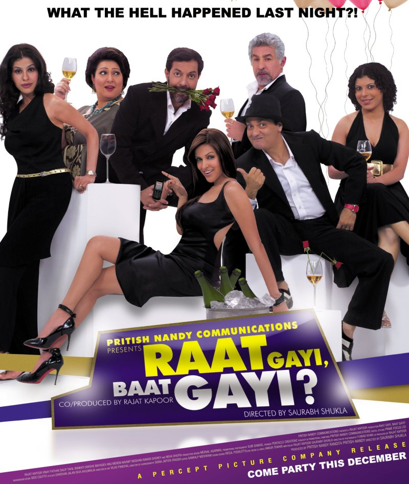 Hindi Song Naino Ki Jo Baat Mp3 Download: Raat Gayi Baat Gayi (2009) MP3 Songs